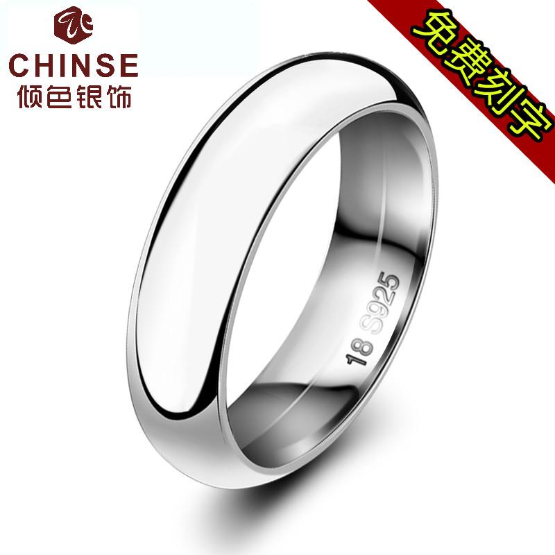Rings S...