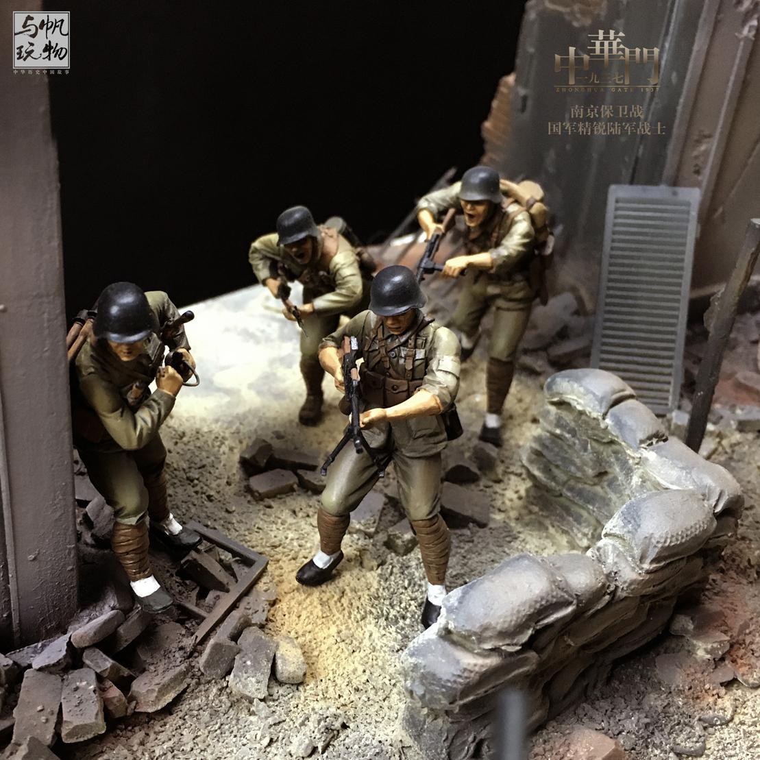 Военные игрушки для детей OTHER yfww/1632 1:35 1632