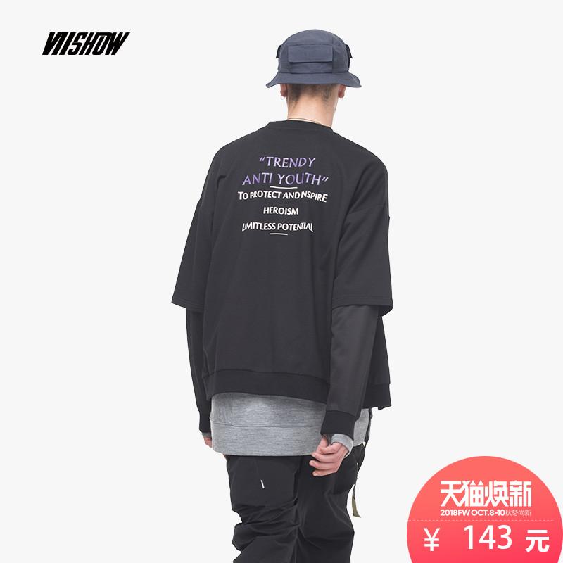 VIISHOW2018新款夹克男 潮牌拼接棒球服男士外套春秋款青年上衣