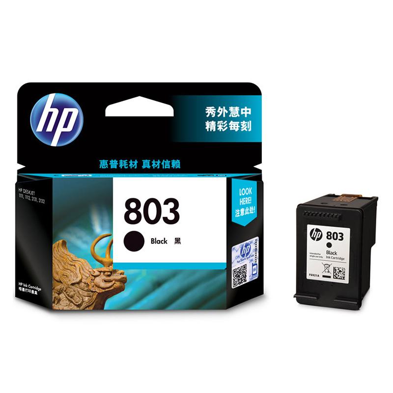 原装惠普hp803墨盒DeskJet 1111 hp2131 hp1112 hp2132打印机墨盒