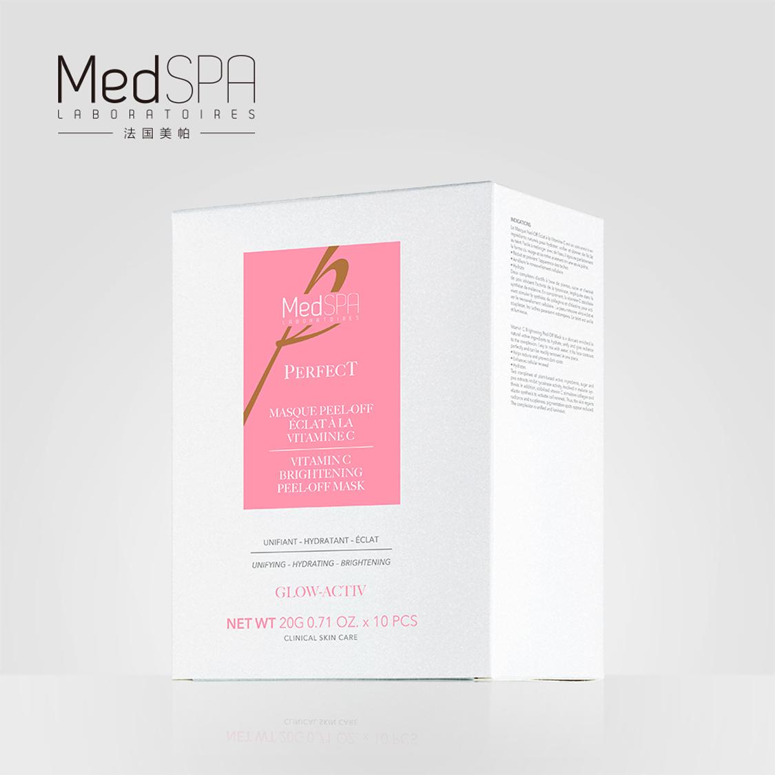 MedSPA-美帕奇迹焕白面膜 补水保湿白皙 均匀美白 淡斑提亮肤色