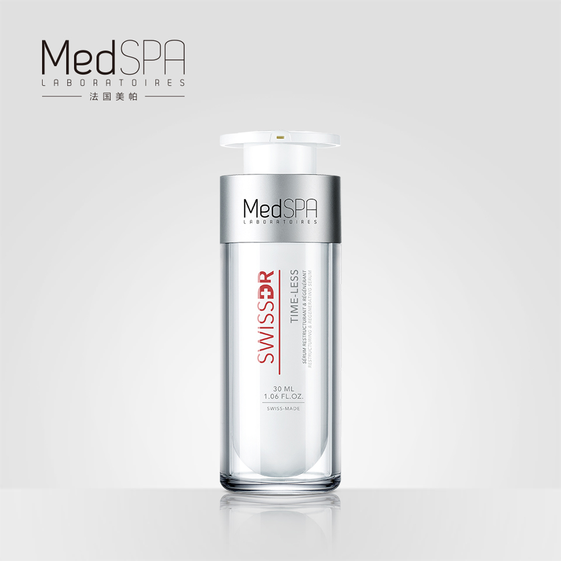 MedSPA-美帕胶原蛋白精华液 紧致抗皱 淡化细纹 敏感肌修护进口