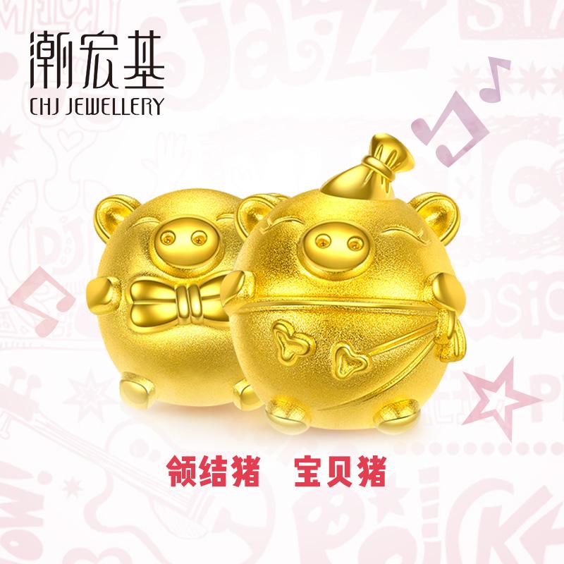 潮宏基宝贝猪-领结猪黄金手链串珠3D硬足金手串情侣转运珠