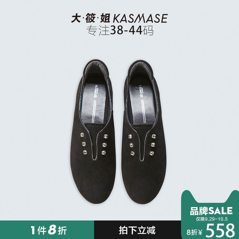 大筱姐2018新款黑色平底鞋女单鞋圆头漆皮大码女鞋夏季41-43