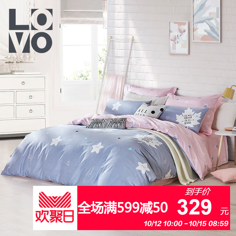 lovo家纺床上用品时尚简约北欧风全棉被子床单四件套1.5-1.8米床