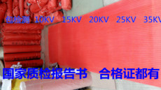Уплотнитель East China rubber sheets 10KV