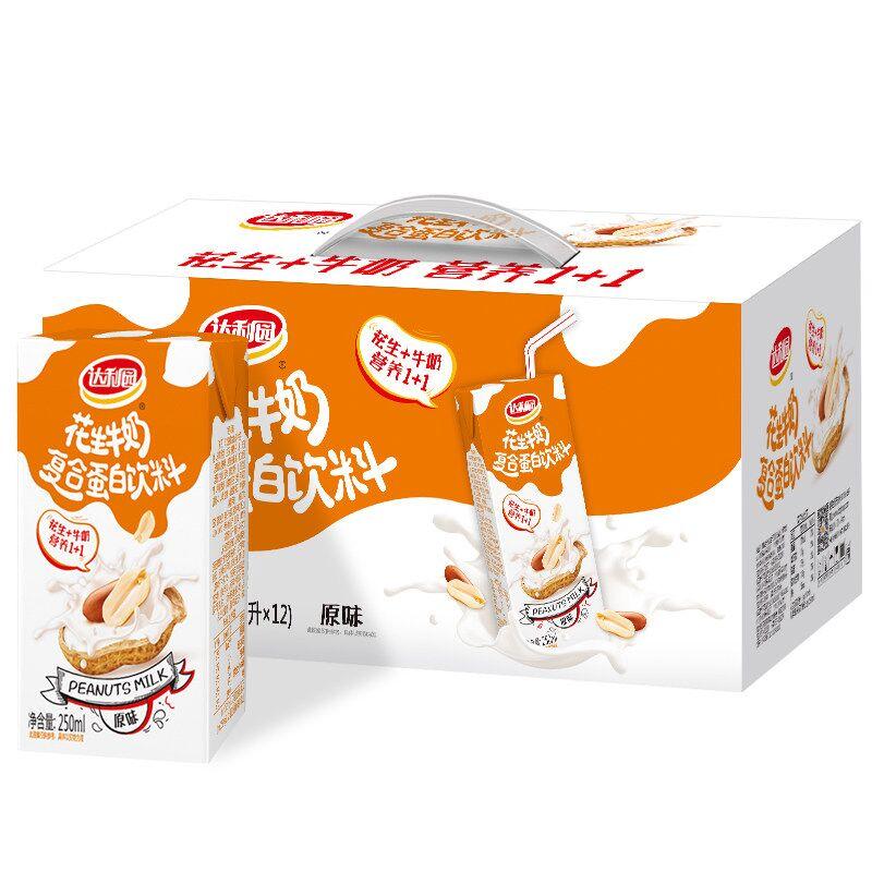 天猫超市!【达利园】花生牛奶 250