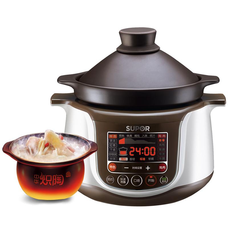 苏泊尔电炖锅大容量煲汤煮粥锅紫砂家用全自动陶瓷炖盅智能电砂锅