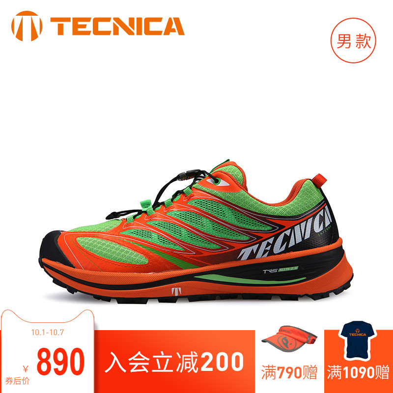 TECNICA泰尼卡闪电户外越野鞋马拉松跑鞋男专业轻便耐磨竞速减震