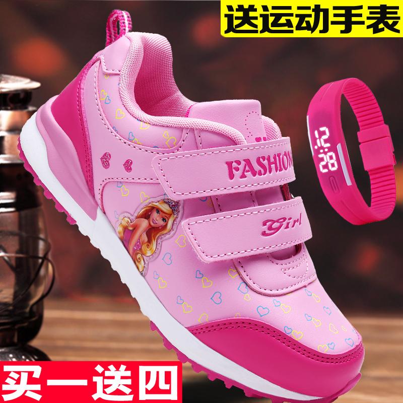 Baby sneakers Shanghai step by step 8108 2016