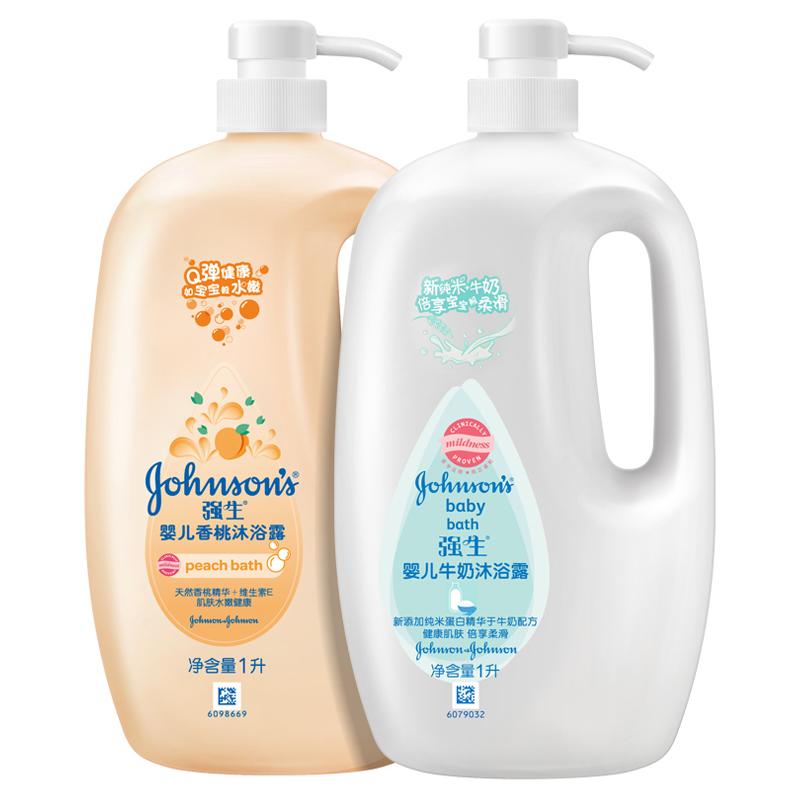 强生婴儿牛奶沐浴露1L+香桃1L 儿童宝宝专用沐浴乳温和家庭装正品