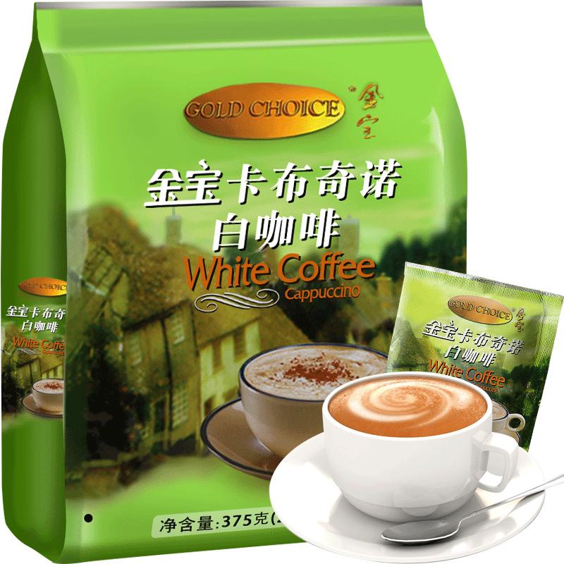 马来西亚进口 金宝卡布奇诺速溶咖啡15条*25g