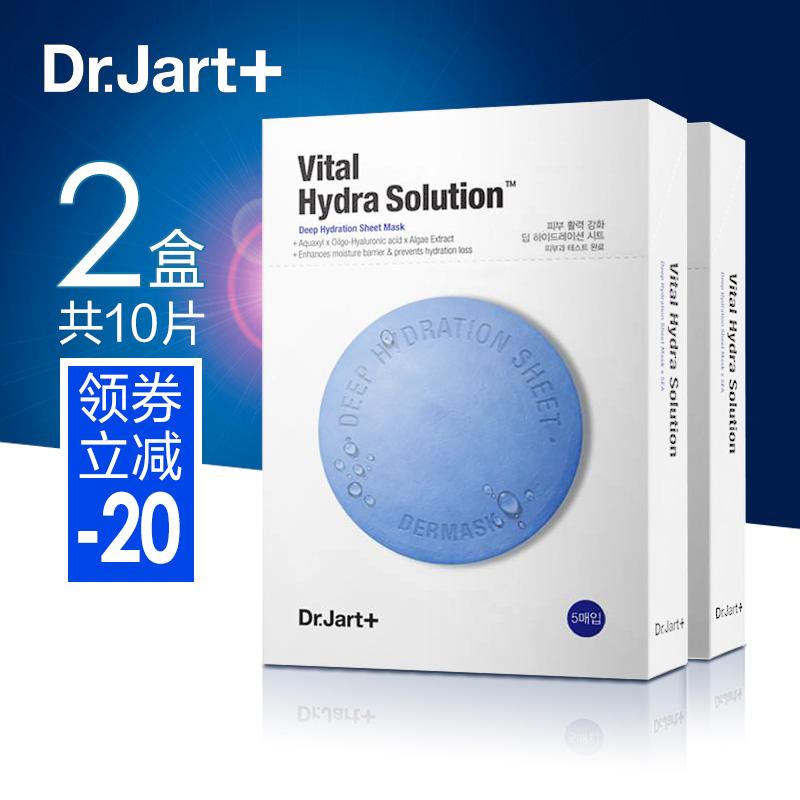 Dr.Jart+-蒂佳婷5片*2盒 水动力蓝色药丸面膜 补水 面膜