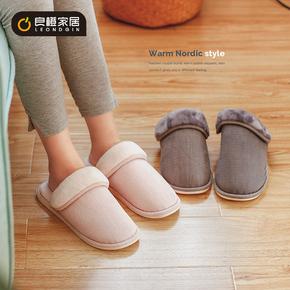 良橙家居室内棉拖鞋冬季防滑厚底耐脏家用拖鞋 情侣保暖月子鞋女