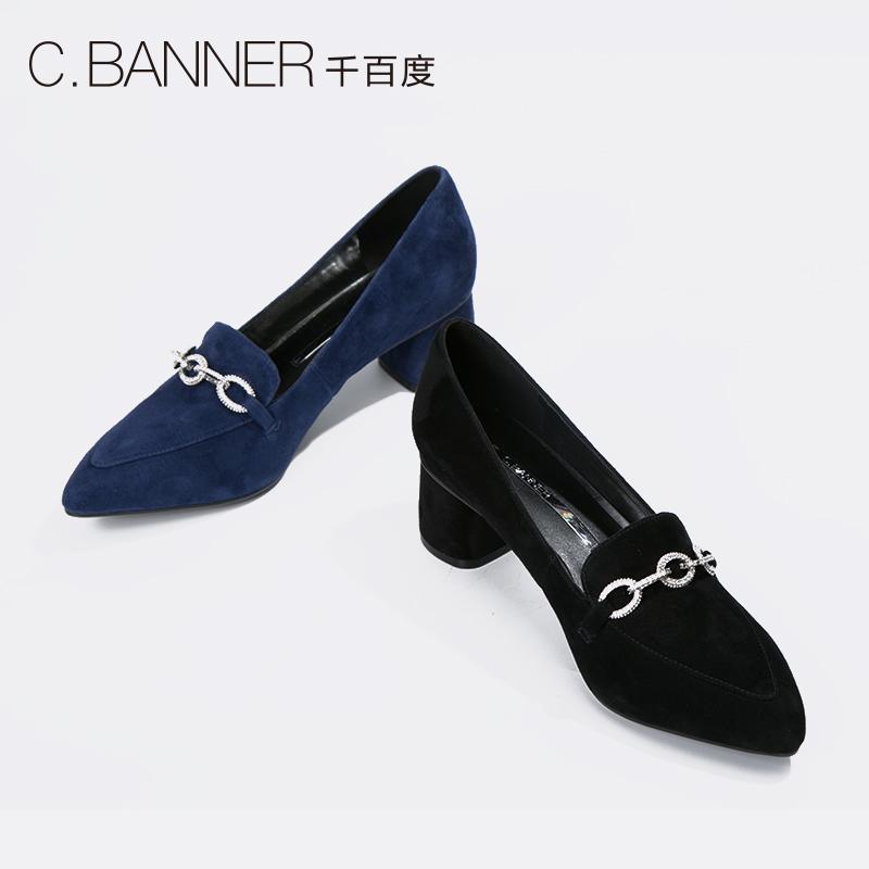 C.BANNER-千百度2018秋新商场同款绒面钻链粗跟女单鞋A8477353WX