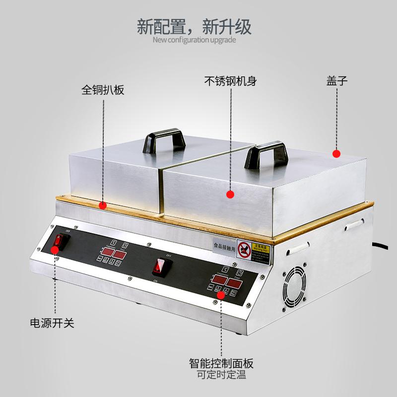 思科尼诗 舒芙蕾机商用 铜锣烧机器纯铜松饼机大型煎饼机铜扒炉