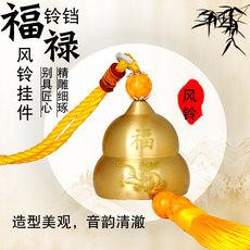 Китайские колокольчики Feng Shui Court 12783