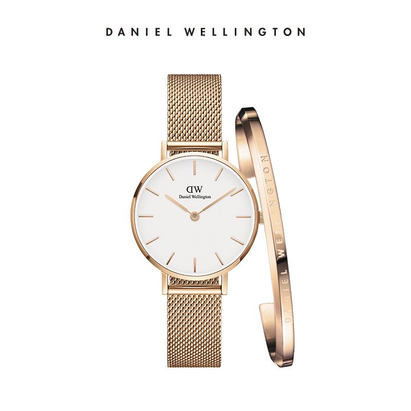 Daniel Wellington简约金属石英表DW手表女 配手镯套装28mm