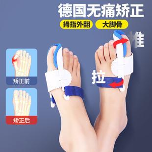 拇指外翻矫正器分大母脚趾头足改善纠正大脚骨可以穿鞋男女士分离