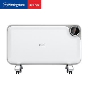 美国西屋WTH-HS08电热器浴室电暖气取暖器暖风机家用小型电暖器