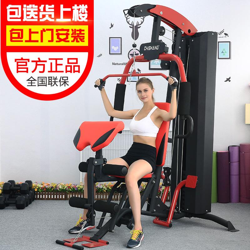 驰尚多功能综合训练器踢腿机扩胸蝴蝶机蹬腿训练机家用健身器材