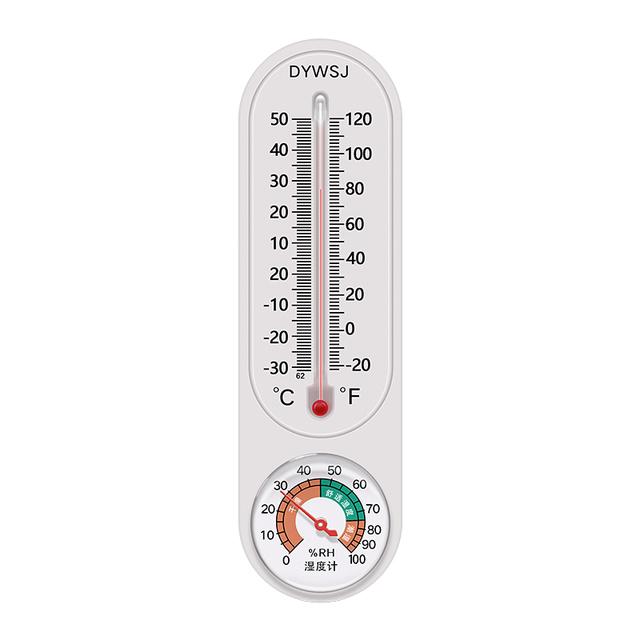 伟创 家用高精度温湿度计