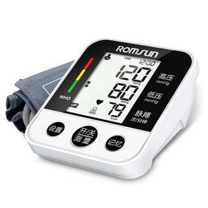 医用语音测电子家用压全自动高精准老人上臂式量血压计测量表仪器