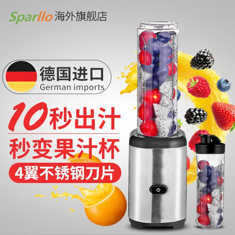 德国原装福腾宝WMF KULT X MixGo家用厨房榨汁机搅拌料理果汁机G