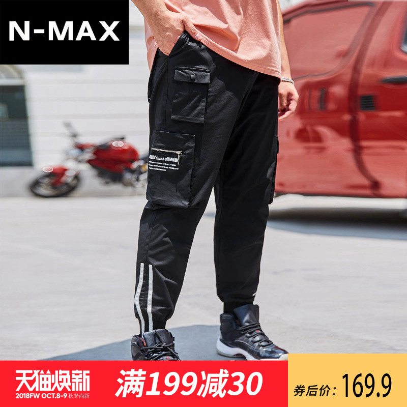 NMAX大码男装潮牌加肥加大收脚口休闲长裤胖子宽松个性口袋工装裤