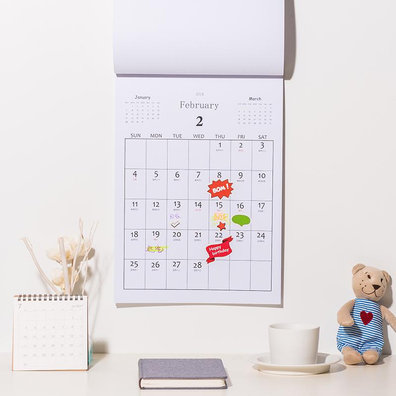 Настенный календарь Extension  2017 2018 A3