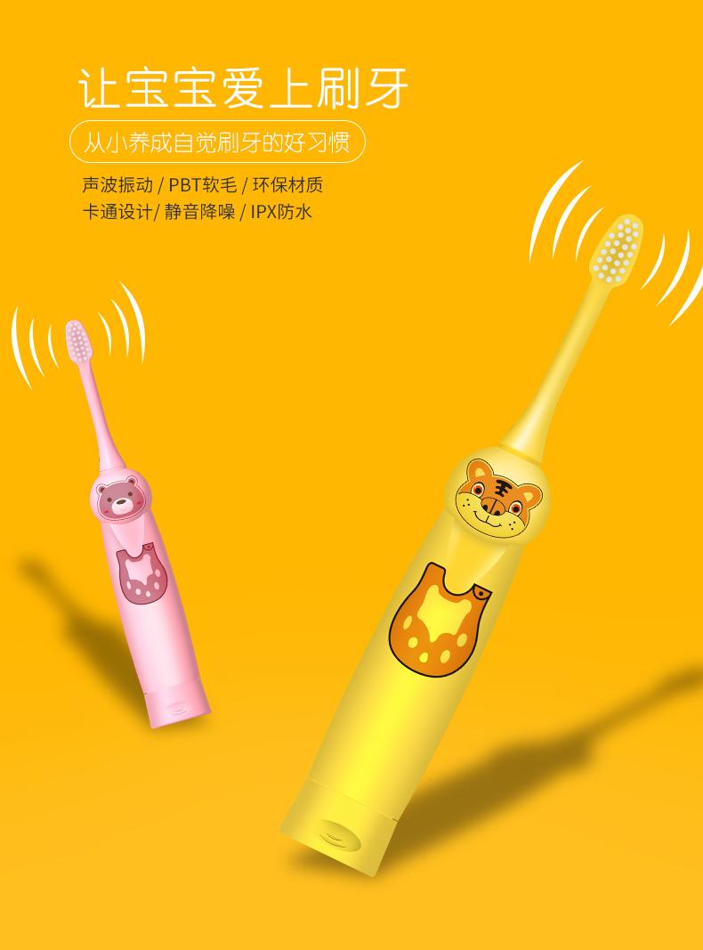 【百人验货】舒宁儿童电动牙刷