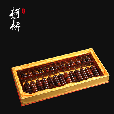 红木算盘万博网页版登录入口大红酸枝如意算盘送礼佳品木制老式木雕工艺品