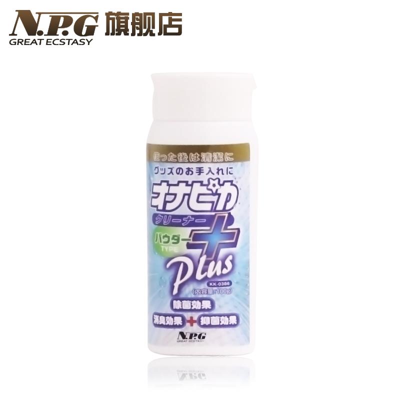日本NPG名器证明/飞机杯专用保养粉/情趣用品爽身粉/护理品
