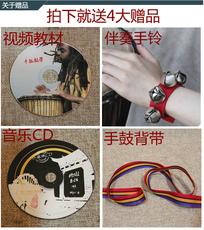 Африканский барабан 10 12