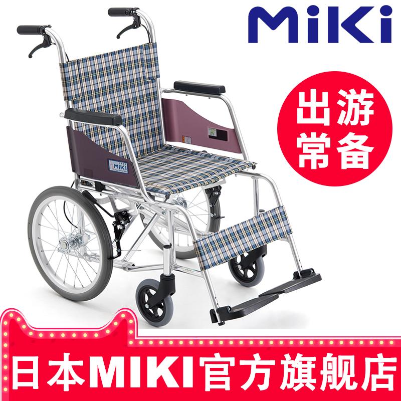 日本三贵MiKi轮椅 MOCC-43L 老人家用手推代步车 残疾人便携轮椅