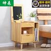 松木实木床头柜简约现代迷你化妆柜多功能收纳储物柜北欧卧室边柜