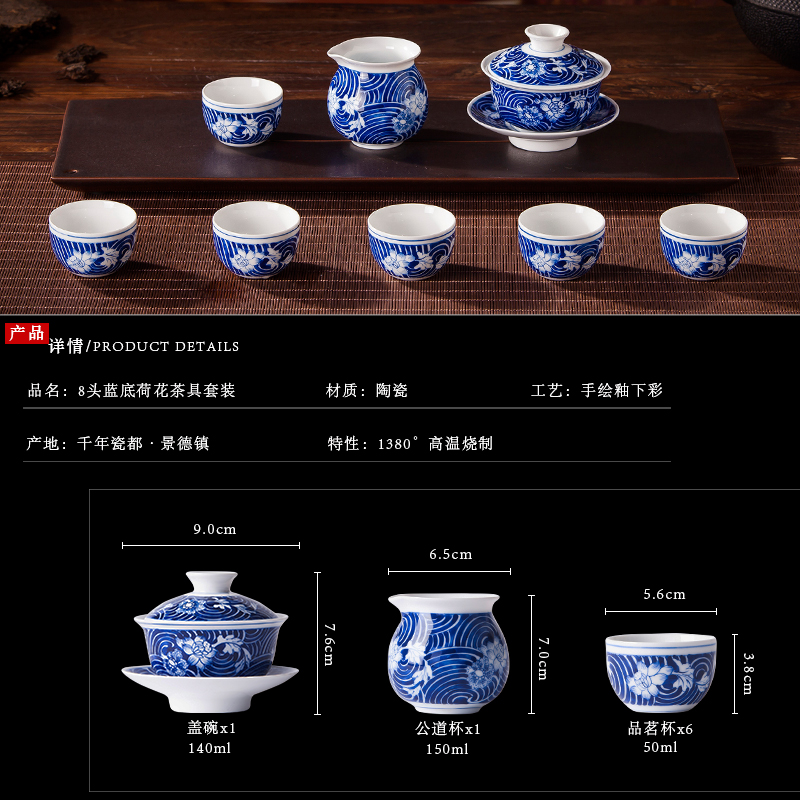Ceramic tea set hand of a complete set of blue and white porcelain is jingdezhen porcelain kung fu tea tureen gift cups