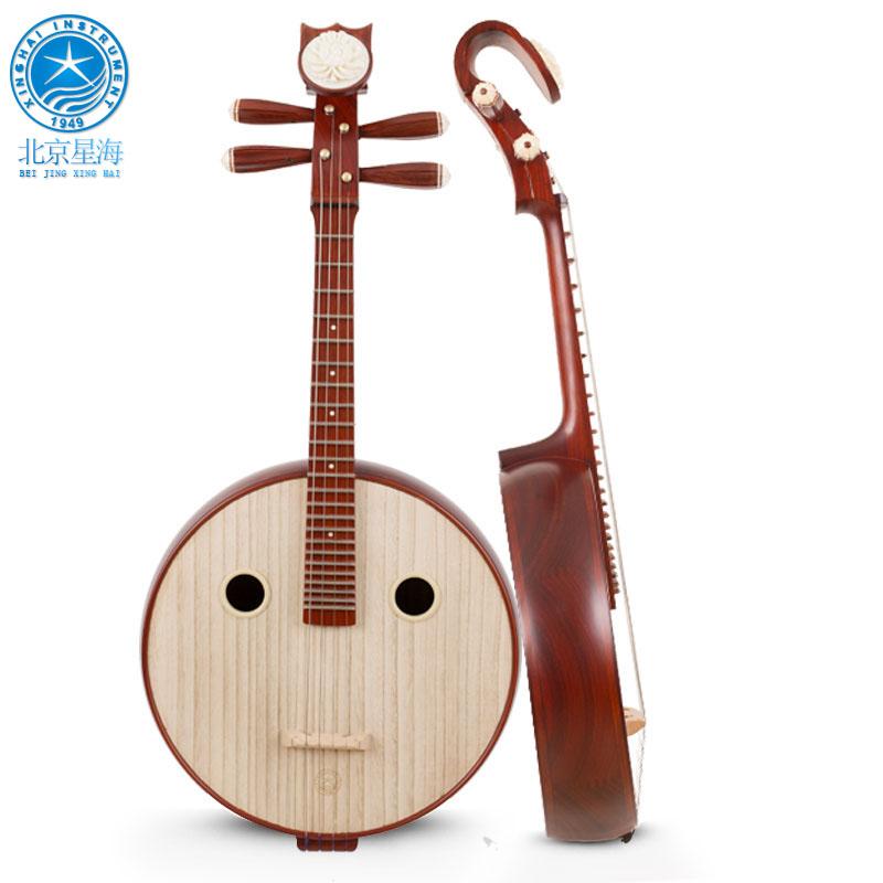 星海中阮乐器花梨红木贝雕中阮民族弹拨乐器