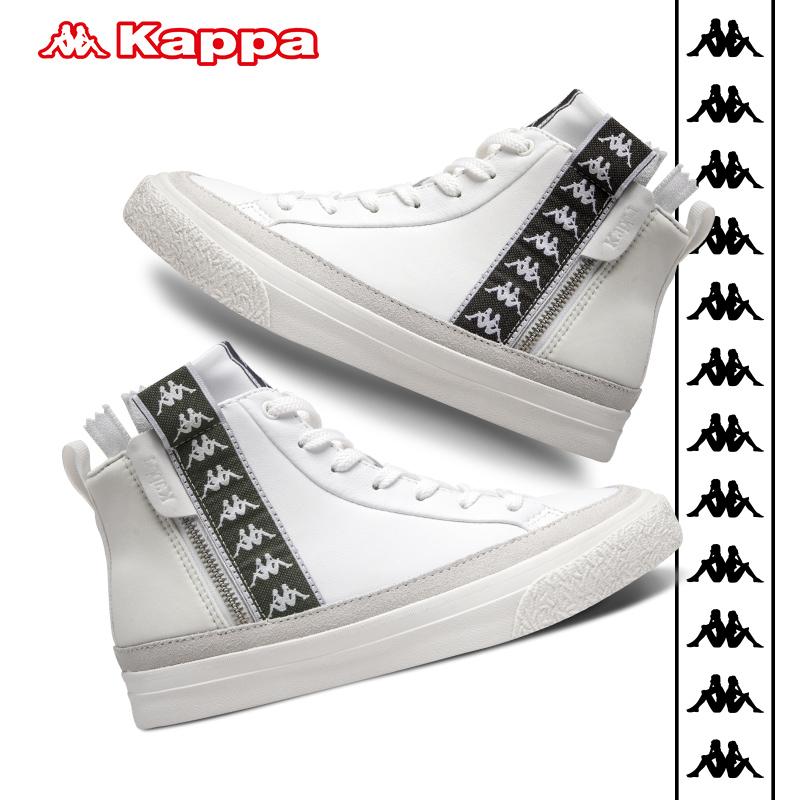 KAPPA卡帕 情侣男女串标高帮板鞋小白鞋休闲鞋2018新品 K08Y5CC40