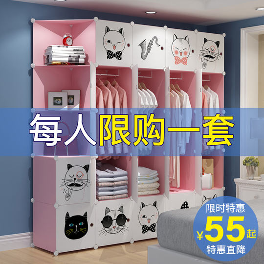 Simple wardrobe assembly plastic fabric rental single small dormitory hanging storage economy imitation solid wood wardrobe