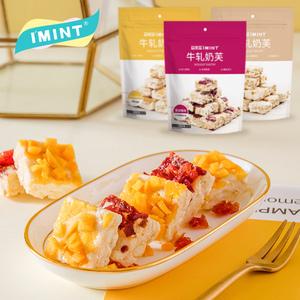 IMINT牛扎奶芙蔓越莓网红雪花酥饼干奶萨萨牛轧糖果零食沙琪玛l