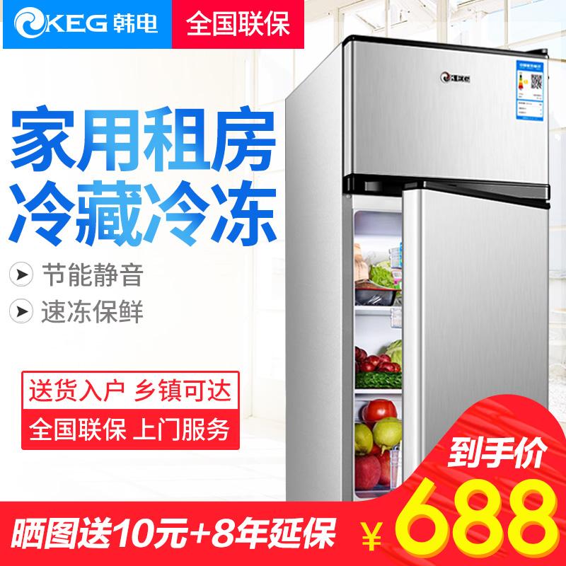 KEG-韩电 BCD-136DC双门家用小型电冰箱冷藏冷冻静音节能两门宿舍