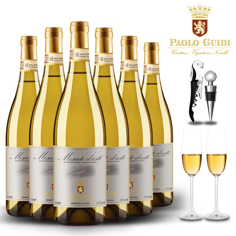 意大利原瓶原装进口起泡酒甜白葡萄酒莫斯卡托Moscato d'Asti