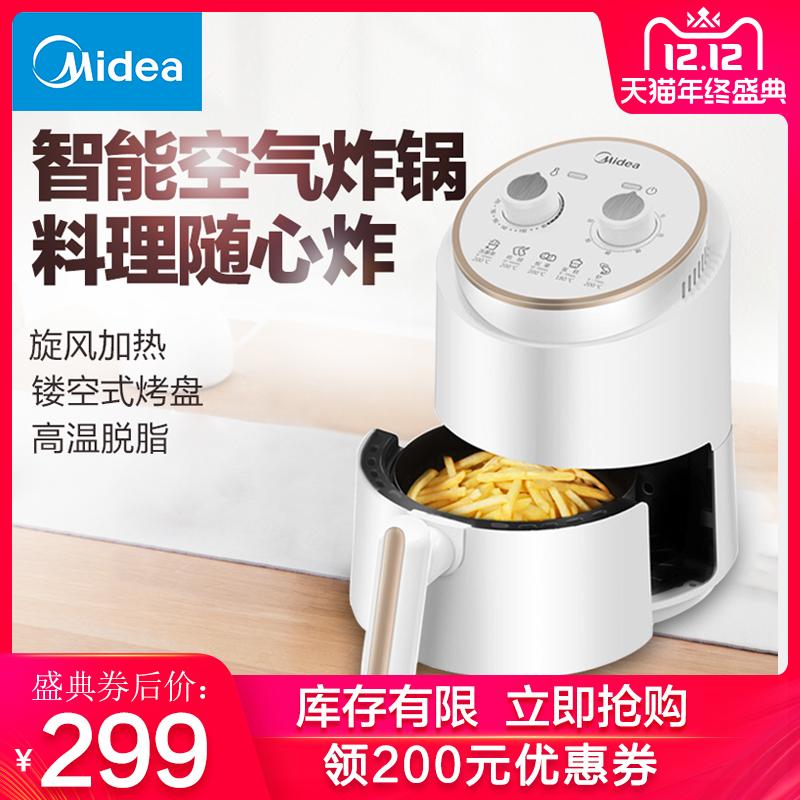 Midea/美的 MF-ZY1501多功能电炸锅大容量家用无油空气炸锅炸薯条