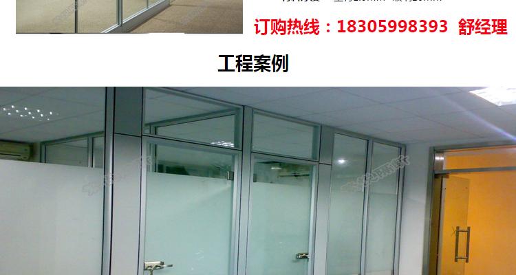 办公隔断双玻百叶高隔断磨砂玻璃铝镁合金隔墙室内高隔间定制屏风图片
