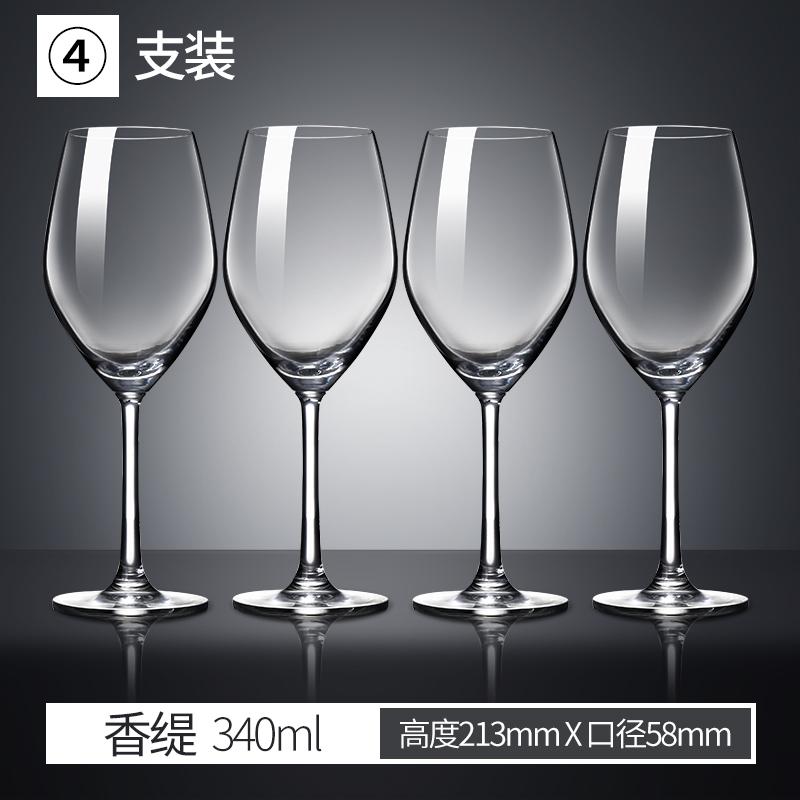 泰国进口 Ocean 鸥欣 无铅水晶玻璃红酒杯 340ml*4只 天猫yabovip2018.com折后¥19.9包邮(¥49.9-30)