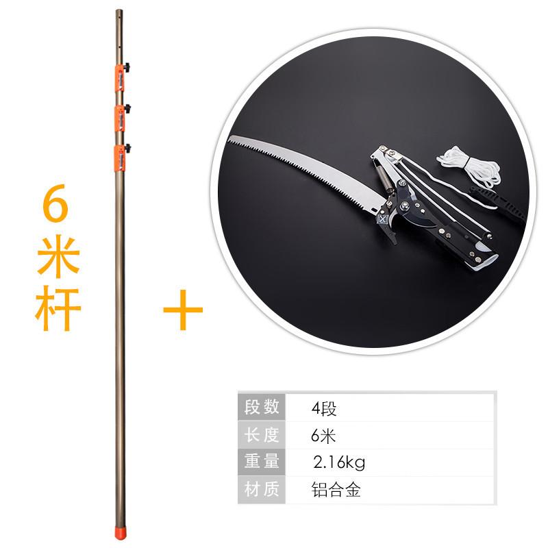 Цвет: Тайвань оригинальный двойной шкив 6 м секаторы