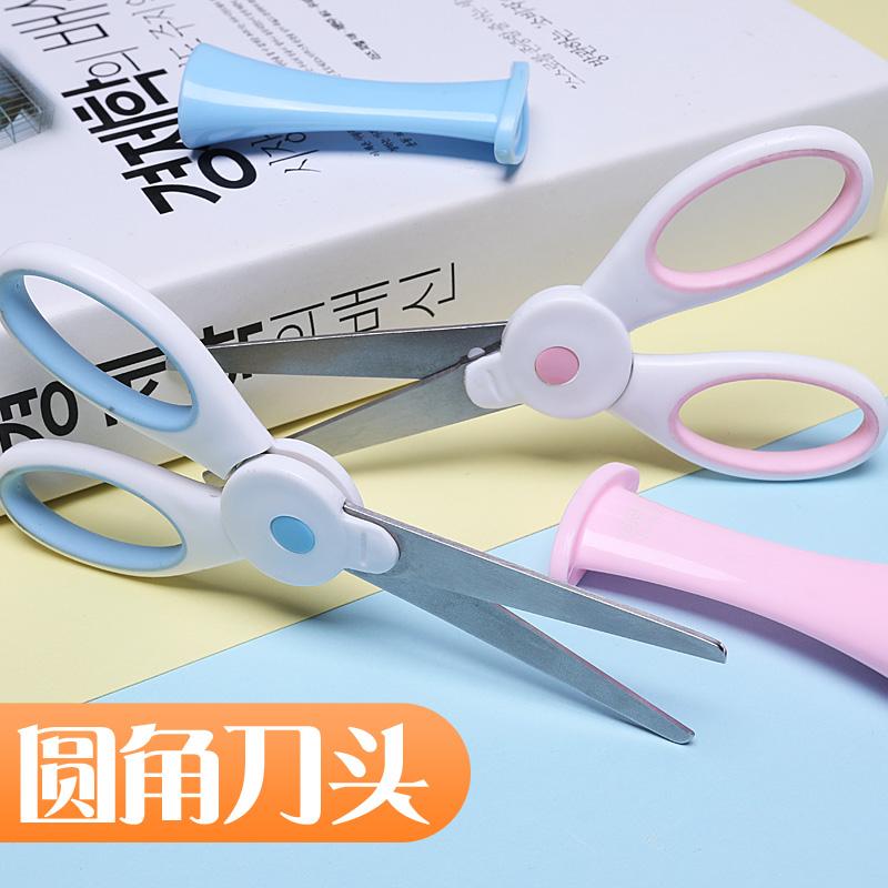 得力儿童安全剪刀手工小剪刀3-6岁圆头剪纸剪子创意小号学生用小