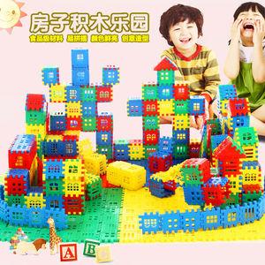 儿童积木塑料拼插幼儿园开发益智力男孩女孩拼装方块积木桌玩具