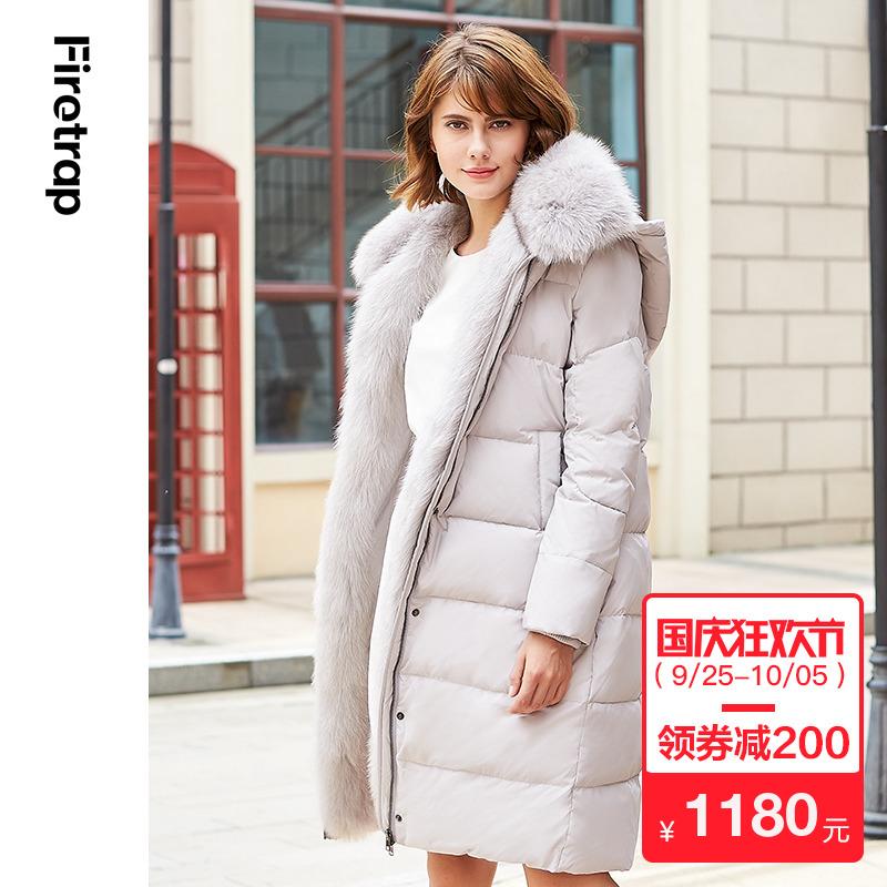 Firetrap欧洲站女装新款狐狸大毛领羽绒服冬季加厚长款外套女